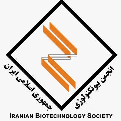 انجمن بیوتکنولوژی