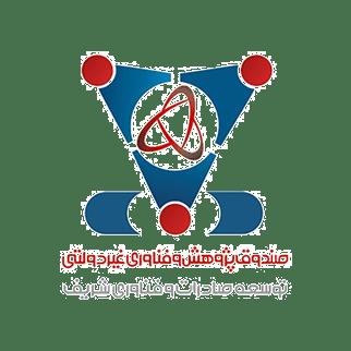 صندوق پژوهش و فناوری شریف